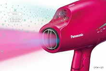 Load image into Gallery viewer, Panasonic Beauty JAPAN HAIR DRYER  nano care  EH-NA98 Rouge Pink AC100V F/S