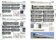 Load image into Gallery viewer, TOMIX N gauge Guide Book 2017-2018 N scale 7039 F/S Tracking