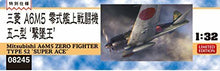 Load image into Gallery viewer, Hasegawa 08245 1/32 Mitsubishi A6M5 Type 0 Carrier Fighter Model 52 Super Ace T#