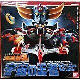 Load image into Gallery viewer, Soul of Chogokin GX-04S UFO Robot GRENDIZER King of Space Set Figure BANDAI NEW