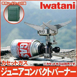 Iwatani Junior compact burner CB-JCB From Japan New .