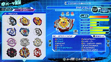 Load image into Gallery viewer, NEW Nintendo Switch Beyblade Burst Battle Zero with w/Limited Beyb From japan