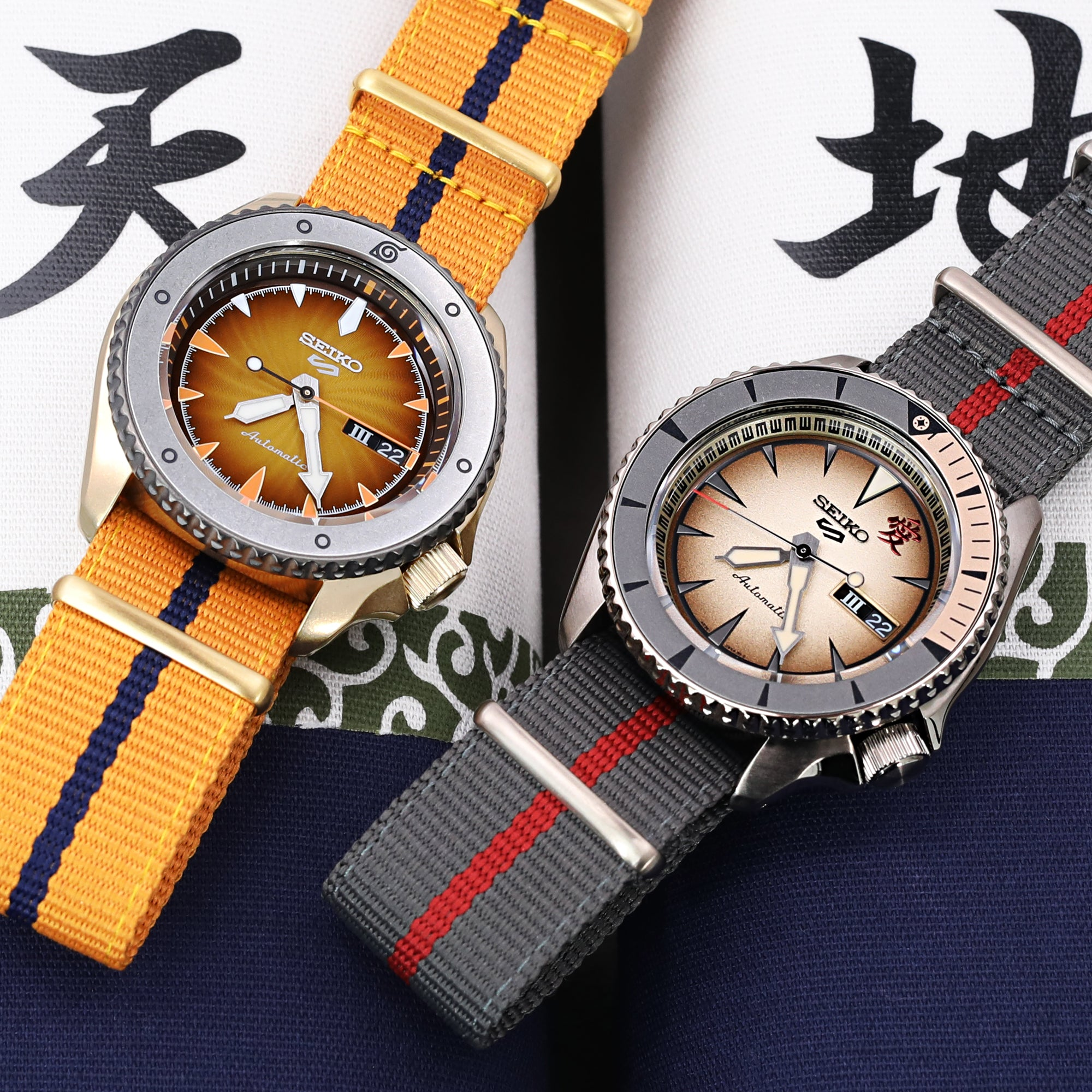 NEW Seiko 5 Sports & Naruto Watch Collaboration