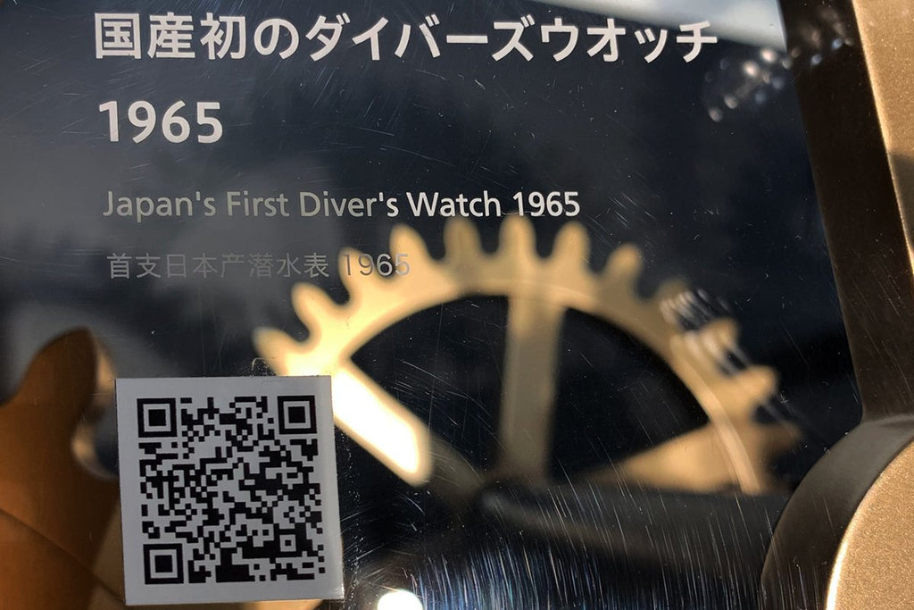 strapcode-watch-bands-W_Ginza-Seiko-Dream-Sqaure_Seiko-History-1965