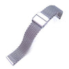 18mm Brushed Stainless Steel Wire Mesh Band Double Flip Interlock Clasp - Strapcode