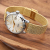 Seiko Presage Cocktail Golden Champagne SRPC99J1 Strapcode Watch Bands