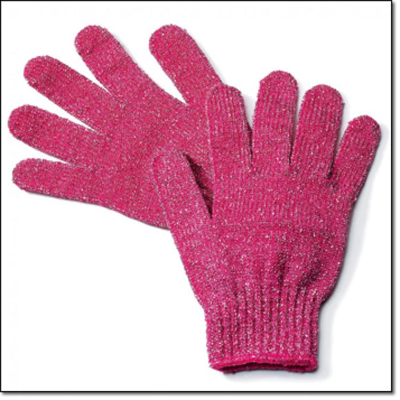 Avon Exfoliating Bath Gloves