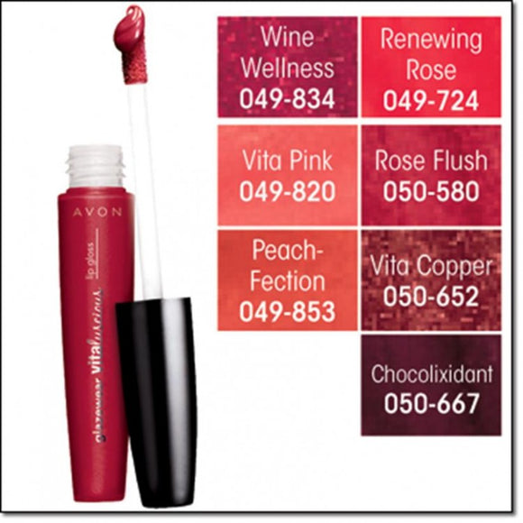 Avon Glazewear Vitaluscious Lip Gloss | Wine Wellness