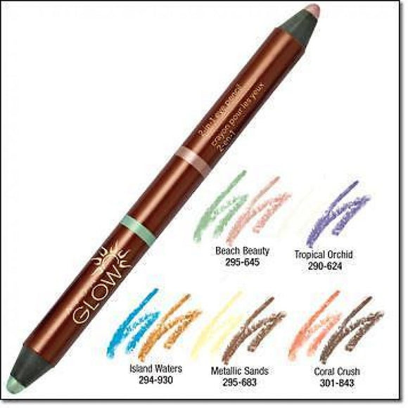Avon Glow 2 in 1 Eye Pencil | Metallic Sands