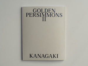 Golden Persimmons II by Brian Kanagaki