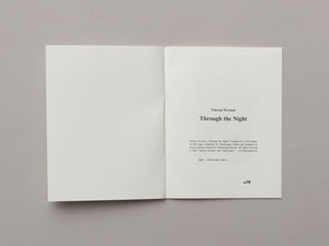 Through the Night by Vincent Ferrané