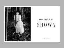 Load image into Gallery viewer, Showa by Joe Lai (Pre-Order)