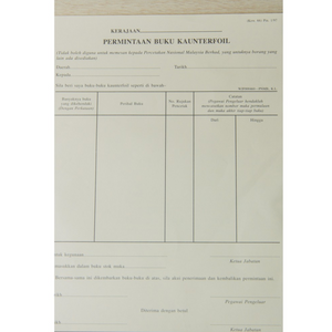 Requisition For Revenue (KEW 66)