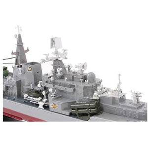 Navy Destroyer Radio controlled RC Ship - EpicStuff