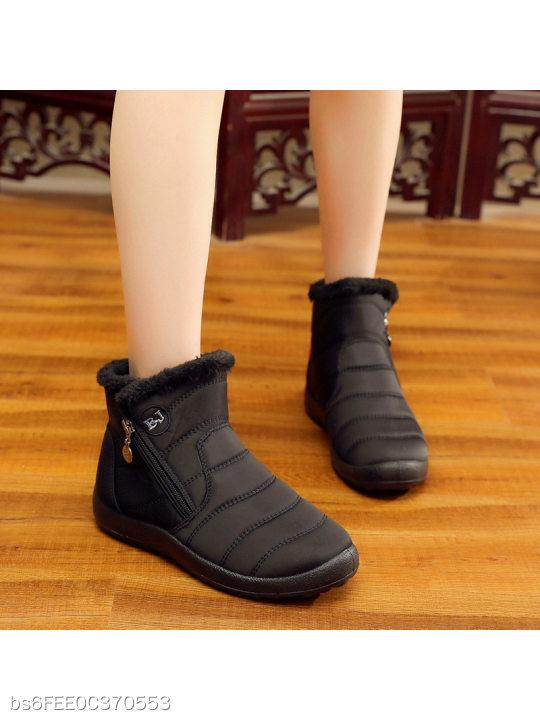 Plain Flat Round Toe Casual Short Flat Boots