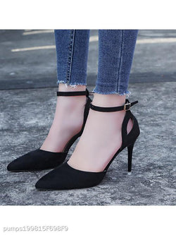 Color Block Stiletto High Heeled Point Toe Date Pumps