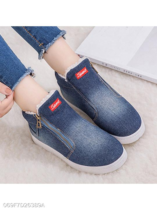 Light Wash Flat Round Toe Casual Short Flat Boots