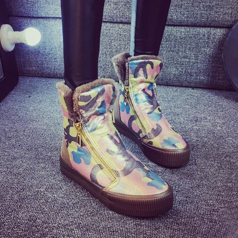 Ankle Boots - Fashion Mixed Color Graffiti Boots - Bevsu