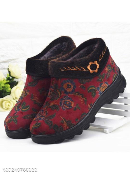 Flat Round Toe Casual Short Flat Boots