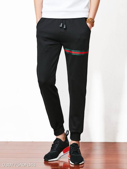 Contrast Striped Men's Casual Jogger Pants