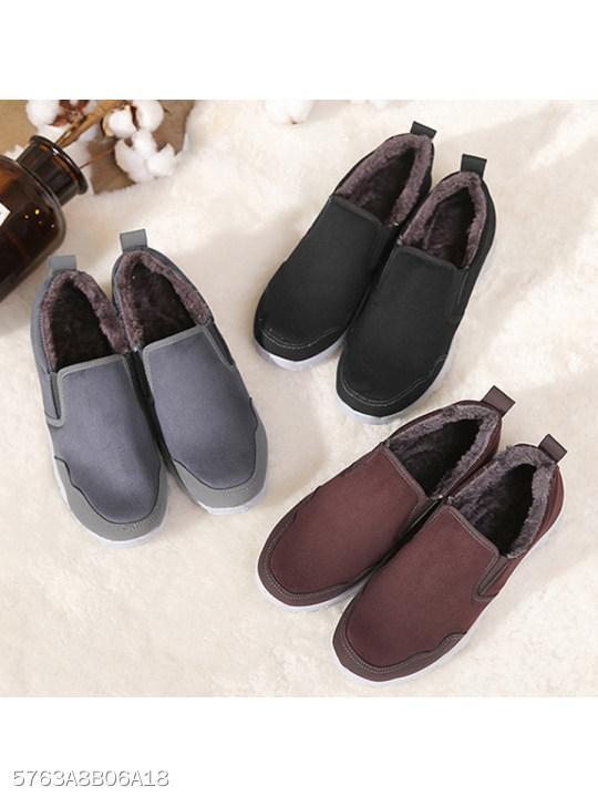 Plain Flat Velvet Round Toe Casual Outdoor Sneakers
