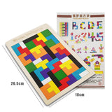 Tetris board - Wooden Puzzle Educational Game