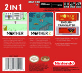 Mother 1+2 (GBA)
