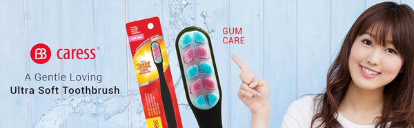 Caress Gum Care