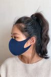 Cloth Face Mask (4 Pack)