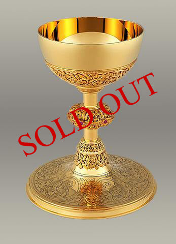 Neo-Gothic Chalice and Paten #10-11010