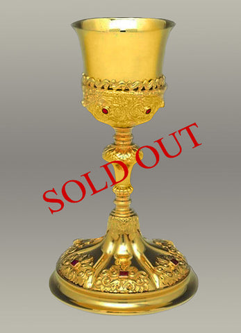 Traditional Baroque Chalice and Paten #10-117