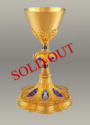 Neo-Gothic Chalice and Paten  #10-15110