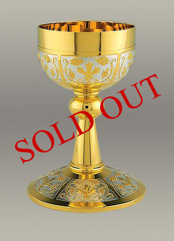 The Eucharistic Chalice and Paten #10-15810   (1 left)