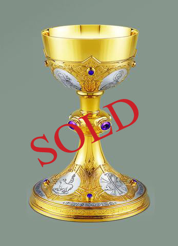 Neo-Gothic Chalice and Paten  #10-176