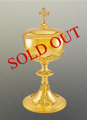 Traditional Ciborium #10-216 (matching ciborium for #10-016) $1,895