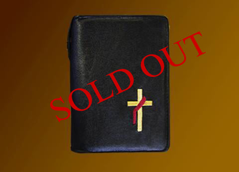 New Roman Missal and Breviary Cover #10-945