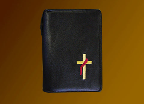 Breviary Cover with Deacon Cross Embroidery