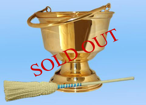 Brass-plated Bucket and Sprinkler #10-950