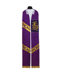 Overlay Stole #11-701S - matches #11-701 Chasubles (Available in 6 Colors) (Sold out)