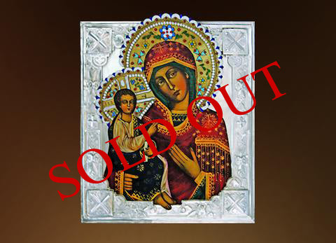 The Virgin of Hodegetria of Kazan Religious Icon #9209