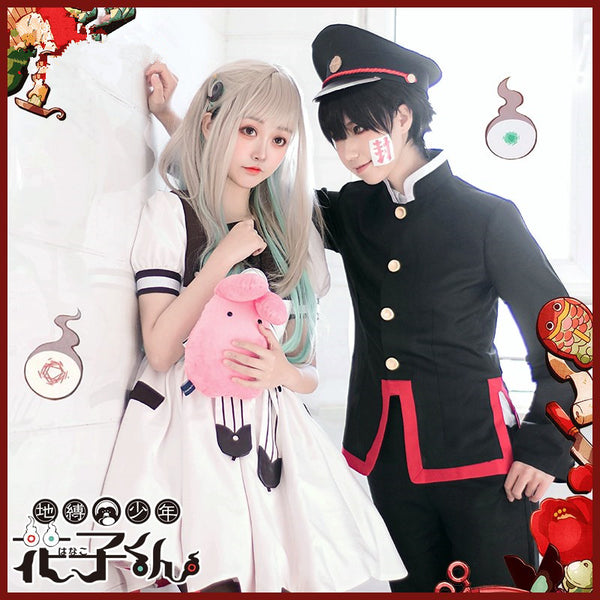 Toilet-bound Hanako-kun cosplay costume yc23039