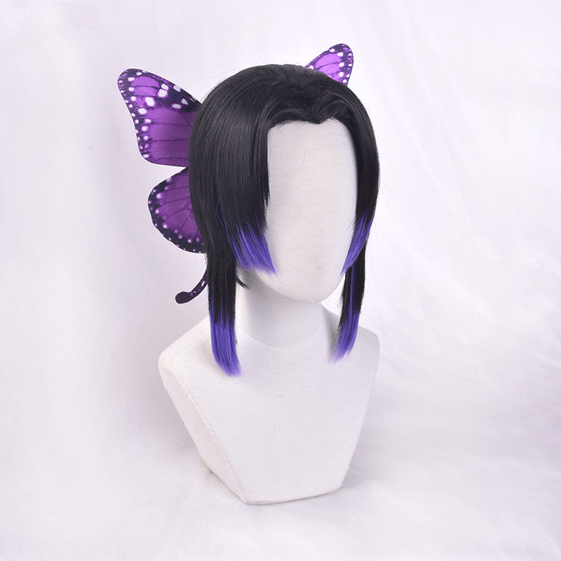 Demon Slayer cos wig YC22074