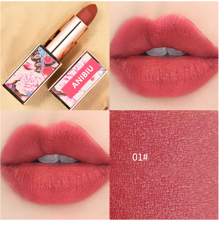 Chinese style Imperial Palace lipstick  YC21247