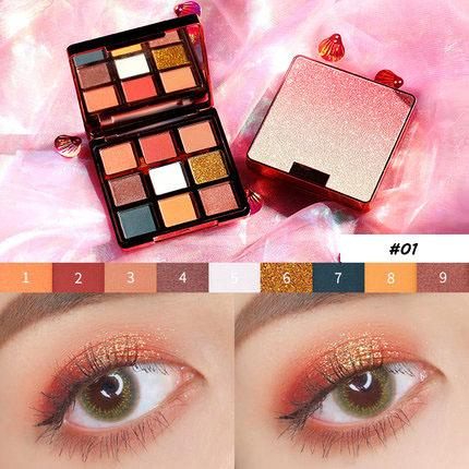 Starry Eye Shadow MS1015