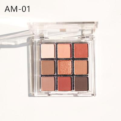 Matte Eyeshadow Palette MS1005