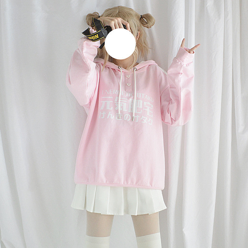 """ENERGETIC OTAKU"" Sweater yc20565"