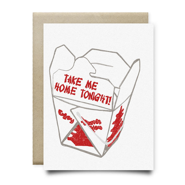 Take Me Home Tonight Greeting Card