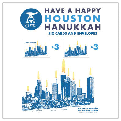 Houston Skyline Hannukkah Card Bundle