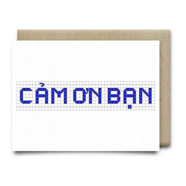 Cam On Ban | Houston Blue Tiles Greeting Card - Cards