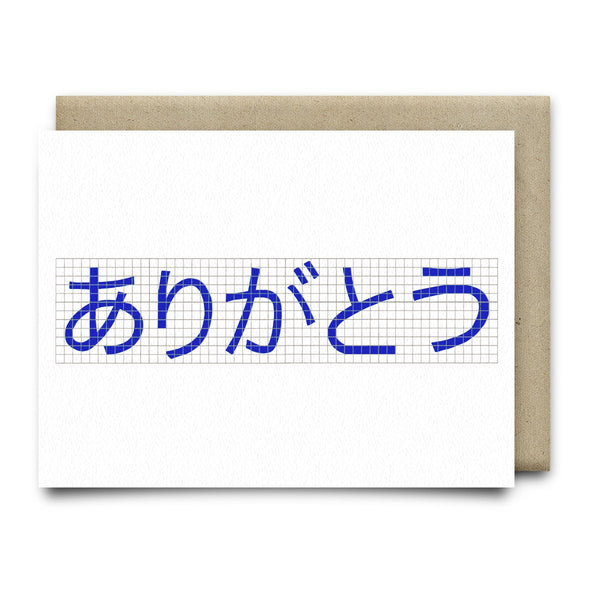 Arigato | Houston Blue Tiles Greeting Card - Cards
